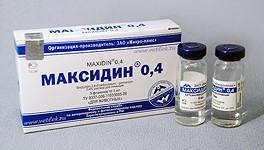 МАКСИДИН.  Для лечения ринитов, конъюнктивитов и кератоконъюктивитов у собак и кошек.